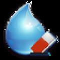 Gilisoft Video Watermark Removal Tool(视频水印删除工具) V2018.05.30 官方版