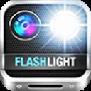 LED手电筒 V3.2.2 安卓版