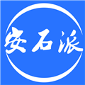 安石派 V3.0.1 安卓版