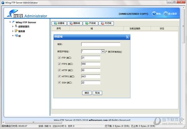 Wing Ftpx Server