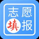 高考志愿榜手机版 V3.2 安卓版