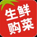 生鲜购菜 V3.1 安卓版