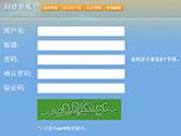 pokemmo账号怎么注册 账号注册方法介绍