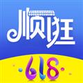 顺逛微店 V4.5.1 安卓版