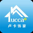 卢卡饰家 V2.0.4 安卓版