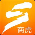 商虎 V3.2.3 安卓版