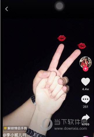 抖音情侣手势拍照用什么软件 我们一起来比心