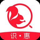 松鼠识惠 V1.0.8 安卓版