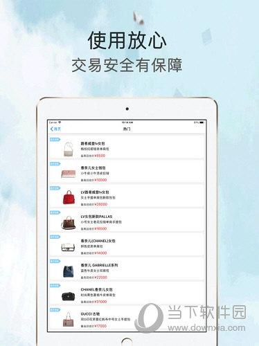 多享金惠iPad版