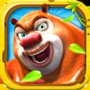 熊出没之熊大快跑 V1.3.3 苹果版