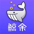 鲸余管家 V1.0.1 安卓版