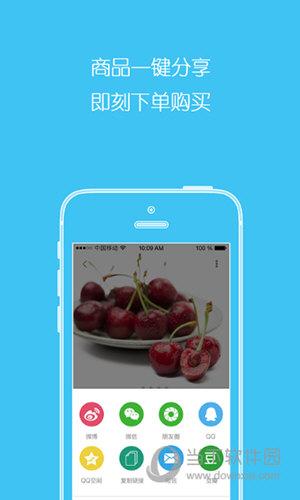 棉花糖优采app