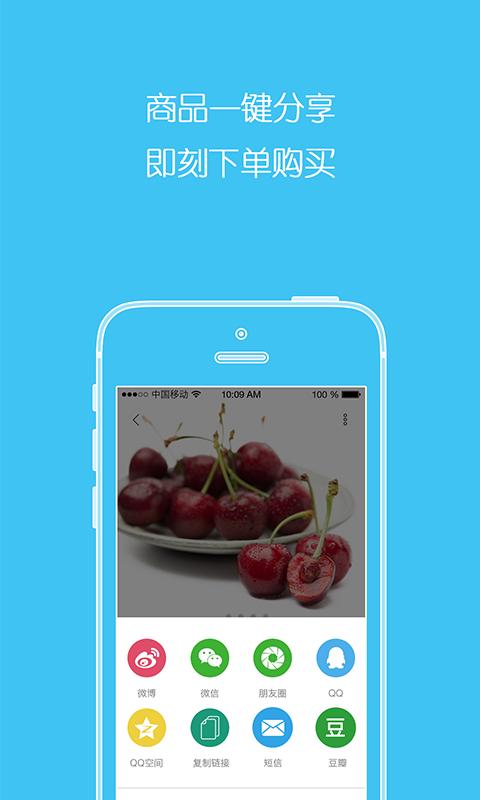 棉花糖优采 V1.5.25 安卓版截图1