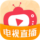 电视直播HD V4.2.5 安卓版