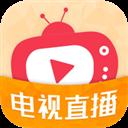 电视直播HD V4.2.5 PC版