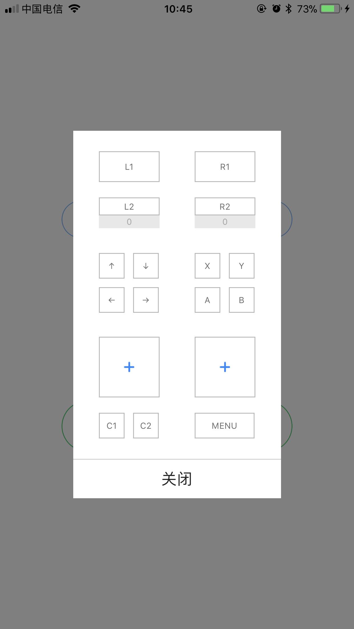 T1d升级助手 V1.2 安卓版截图1