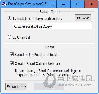 FastCopy64位中文版