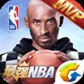 最强NBA V1.9.202 安卓版