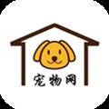 宠物网 V8.0.0 安卓版