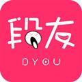 段友 V1.1.6 iPhone版