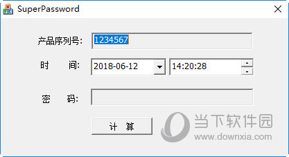 SuperPassword