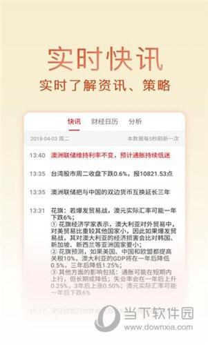 金荣中国APP