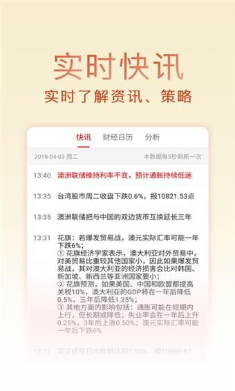 金荣中国 V1.0.0 安卓版截图1