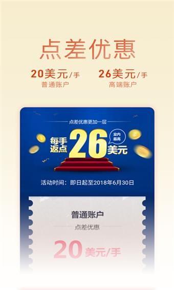 金荣中国 V1.0.0 安卓版截图2