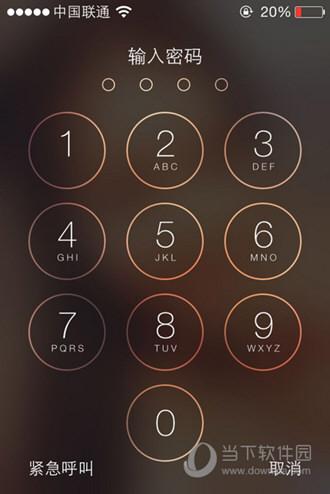2018破解苹果锁屏密码