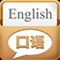 英语人机对话上传下载工具 V1.0 考试机房版