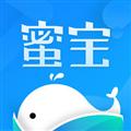 蜜宝 V2.2.0 安卓版