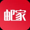 邮E家 V1.0.8 安卓版