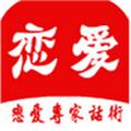 恋爱话术库APP V1.1.2 安卓破解版