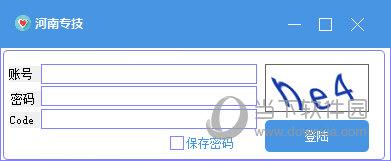 河南专技刷课软件