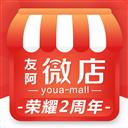 友阿微店 V3.0.0 iPhone版