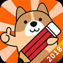基金从业练题狗 V2.2.2.8 安卓版