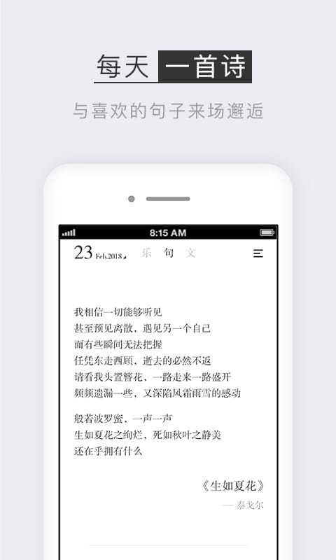 小独 V1.0.3 安卓版截图2