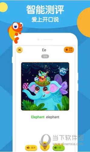 伴鱼绘本iOS版
