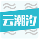 云潮汐 V1.0.7 安卓版