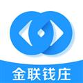 金联钱庄 V1.2.2 安卓版