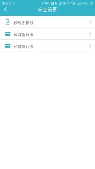 阿尔法信 V5.0 安卓版截图5
