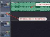 Cool Edit Pro怎么录音 录音教程详解