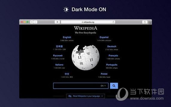 Dark Mode for Mac