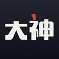 网易大神 V1.7.0 安卓版