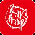 爱尚养御 V1.2.13 安卓版