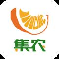 集农网 V5.2.3 安卓版