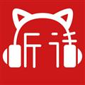 听话猫 V4.2.3 苹果版
