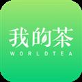 我的茶 V1.0.0 安卓版