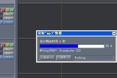 Cool Edit Pro 导入音频