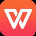 WPS(办公软件) V1.2.0 Mac版